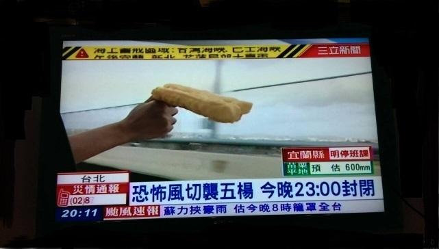 24張台灣「新聞照片」證明台灣新聞比綜藝界還有趣!