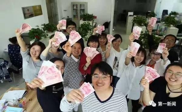 中國佛心老闆推「減肥獎」!減1公斤給1000元「金額霸氣無上限」但有1個條件!