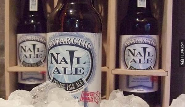 啤酒: $24,000-$55,000的 Antarctic Nail Ale 啤酒