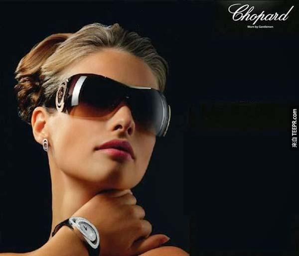 太陽眼鏡: $1,200萬的 Chopard 太陽眼鏡