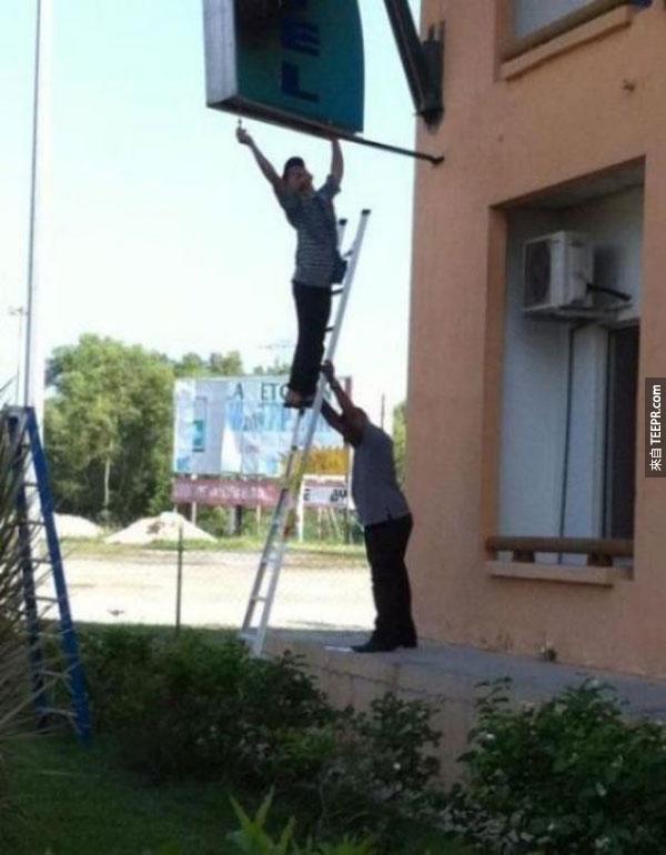 13.) 嗯,這種情況安全的很。根本就不需要勞保!