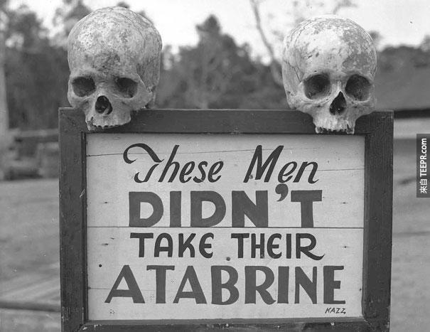 Atabrine廣告 (一種治療瘧疾的藥) -  巴布亞,新幾內亞,二次世界大戰