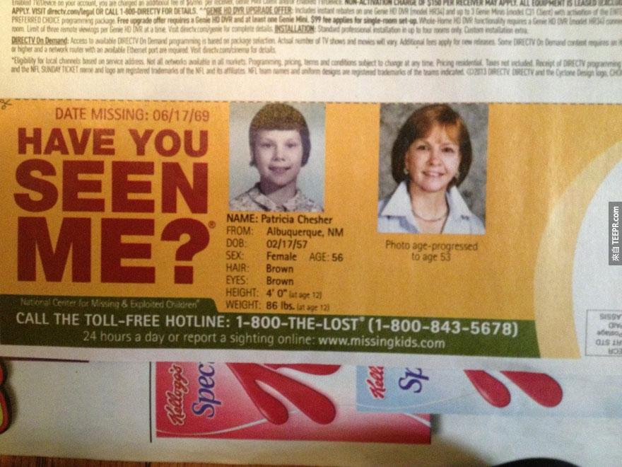 有一些父母親,可能都已經過了30幾年了,還在登報紙,找尋他們遺失的孩子。