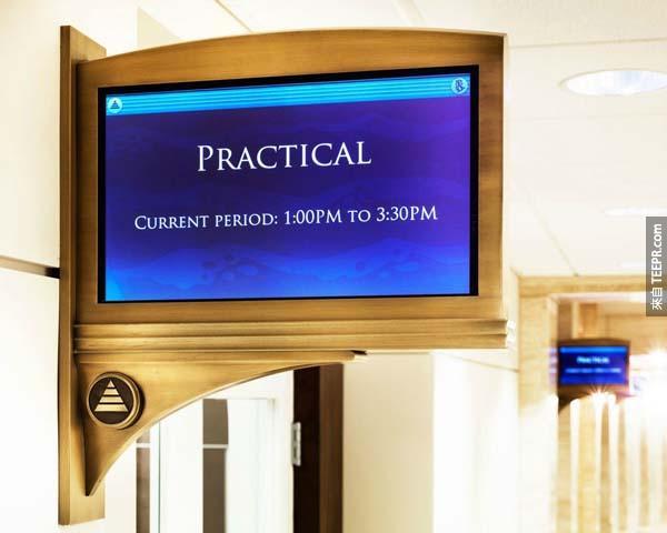 總部裡提供很多不同的課程給信徒。