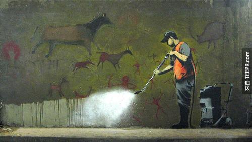 """3. 清潔塗鴉的""""塗鴉""""。傳奇的Banksy街頭藝術家的作品。"""