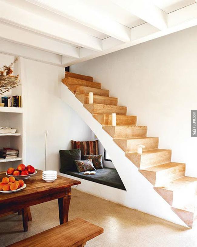 樓梯底下的私人休息室