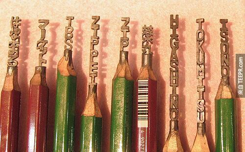 你一定不會相信這15件藝術品是用什麼材料做的。超有創意的!