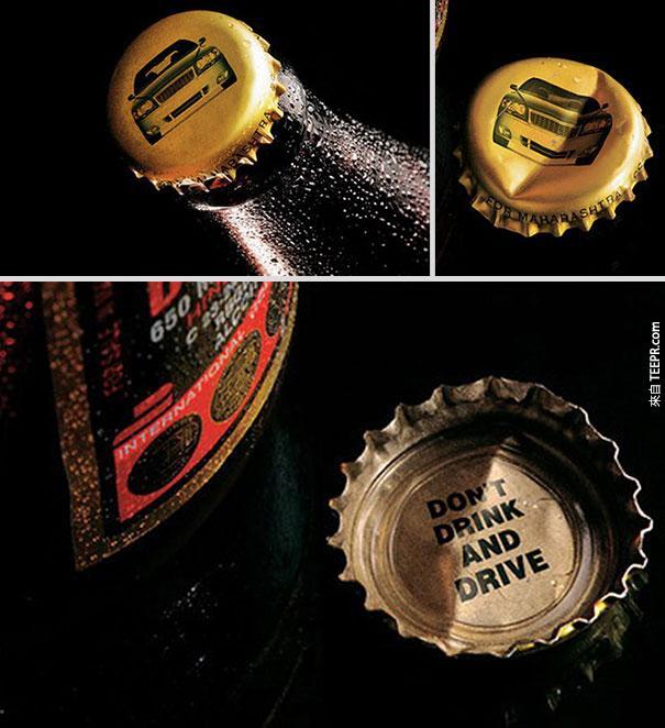 喝酒不開車