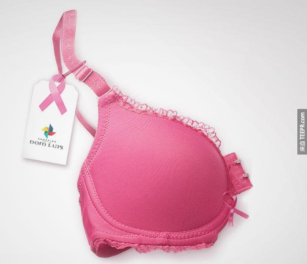 Shopping Pátio Dom Luís(巴西的百貨公司): 呼籲乳癌胸罩