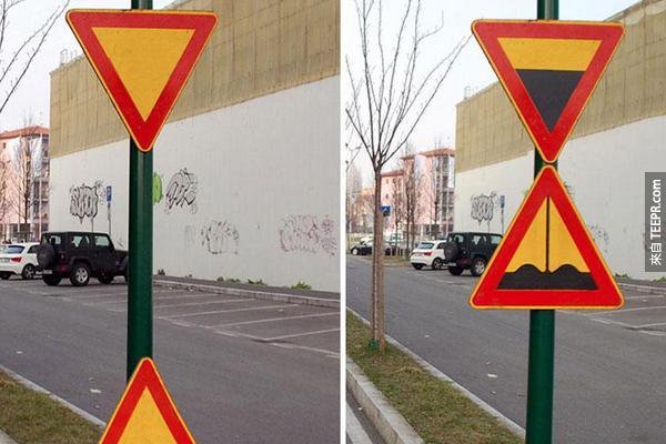 street art15