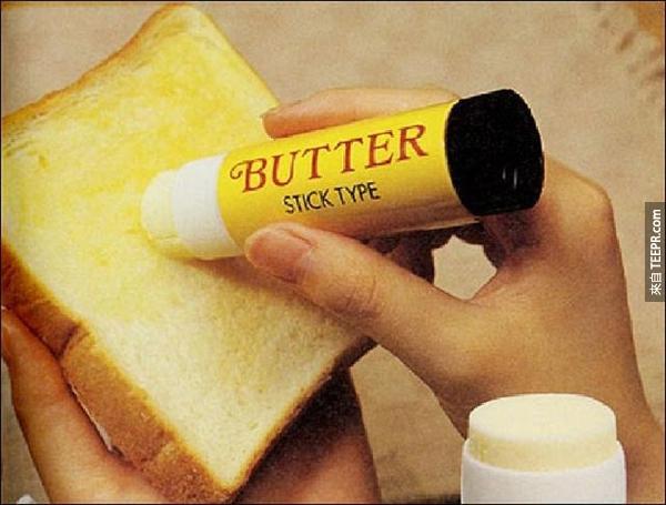1.) 口紅奶油棒。到哪裡都可以塗奶油吃麵包!