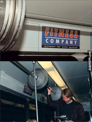 Fitness Company 健身公司