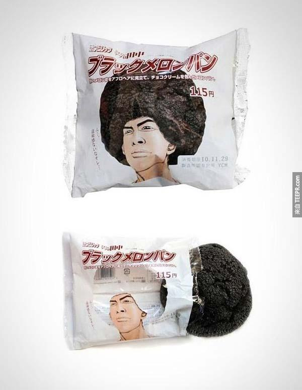6.) Japanese cookie packaging