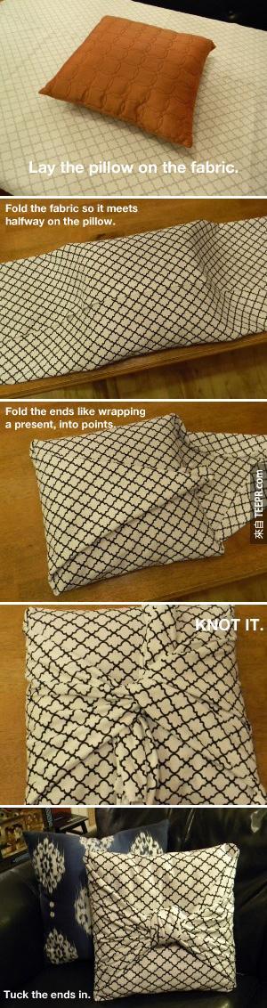 35.做一個無索枕套的款式你沙發