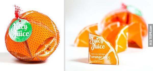 13.) Juicy 柳橙汁