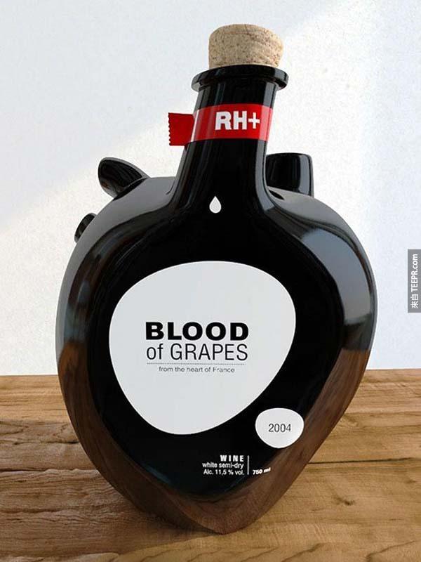 15.) 葡萄血酒