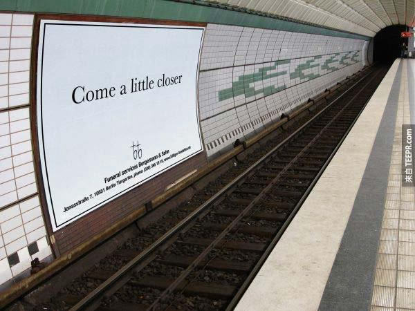 33個會強迫你多想一點的融合環境創意廣告。