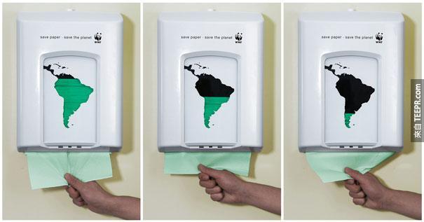 WWF – 救紙,救地球。