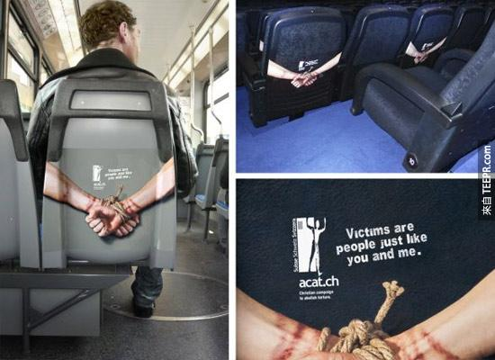 ACAT – 反對虐待協會的廣告