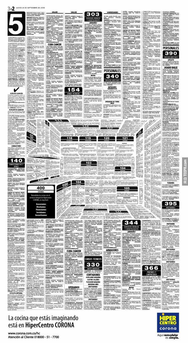 這天報紙裡的內容讓我不知道該怎麼反應。這會讓我超想要買報紙。