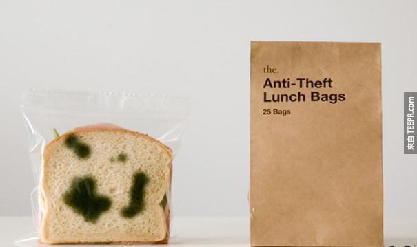 4. 防偷竊午餐袋。