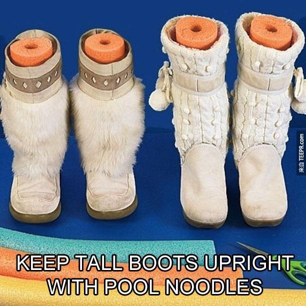 28.保護您的高靴,並保持其形狀