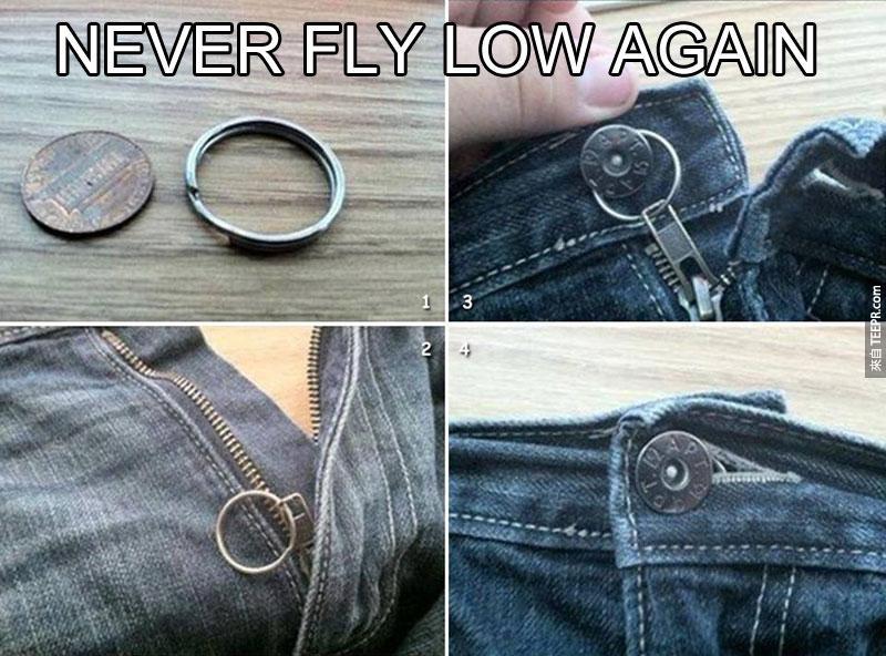 31.從來沒有飛低了!