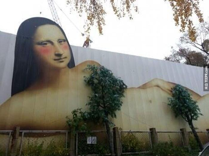 24) 真是太幽默的工地圍牆。