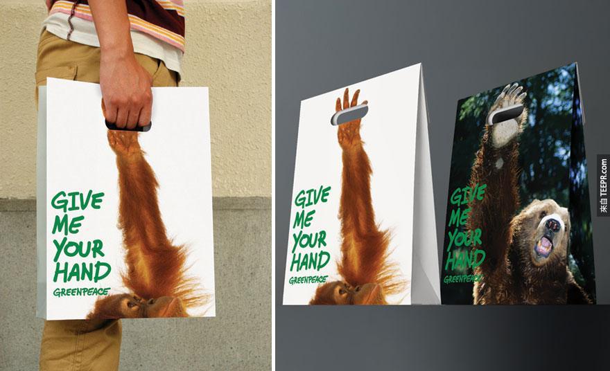 21. 绿色和平 (Greenpeace): 动物手袋