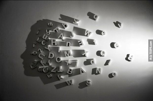 不就是牆上的一大堆字母嗎?有什麼了不起。但是等你看到時就會佩服地五體投地!