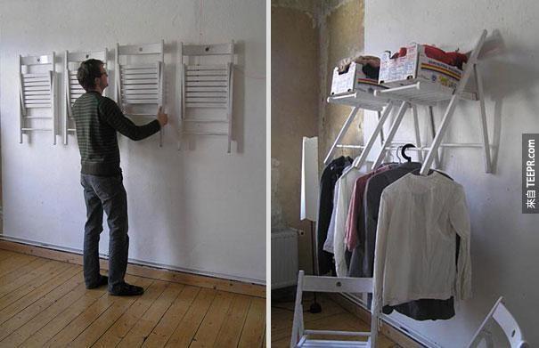 5. 用折叠椅做出来的衣架。