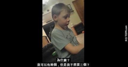 這個5歲小男生的困擾是所有男生都最想要的。當你聽到後一定會笑翻!