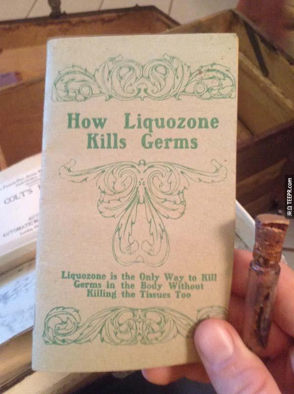 盒子裡也放著一本藥品的小冊子,也許幫助JC的胃問題。