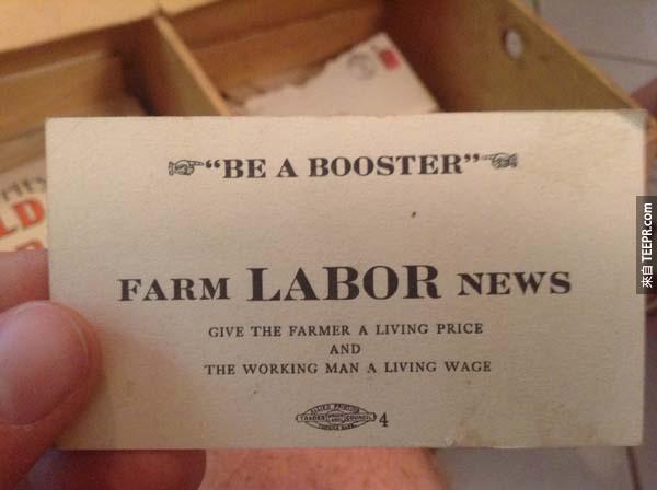 這張卡可能是農民勞工黨的卡片。這個黨立基於社會主議,存在於1918-1936間。