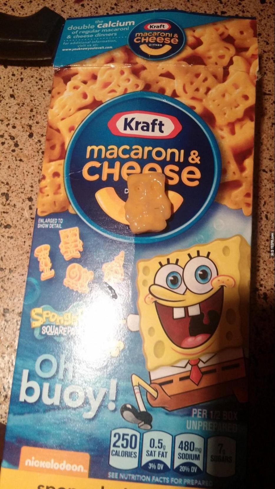 Spongebox%20MacaroniPants%20isn%u2019t%20looking%20too%20good.