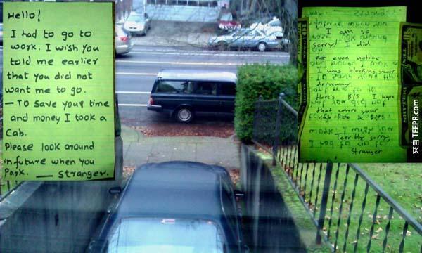 39.) 當有人不小心檔到了其他人的車道,這件事發生了。(我需要去上班。如果你不想要我去上班,你可以早點跟我說。為了幫你省時間和金錢,我直接坐了計程車。你下次停車之前請先看一下。) 其實他可以直接較拖車把車拖走的。