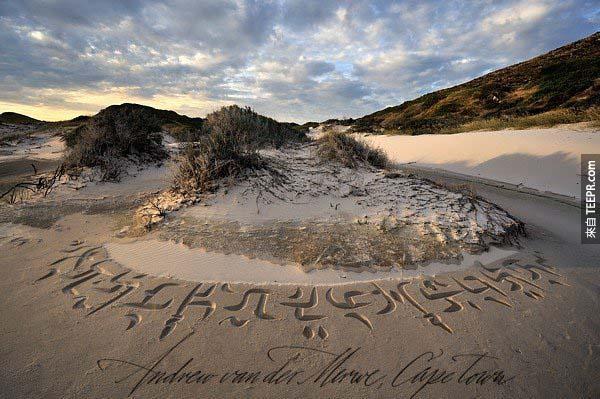 這裡的風景讓人屏息,但真正最不可思議的是這座沙灘上的東西…