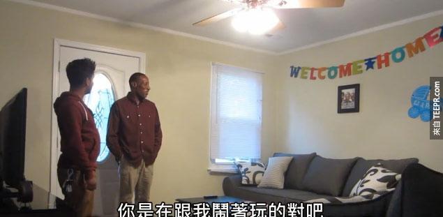 Eric發現到這就是Rahat用基金的錢幫他租下來的房子的時候...