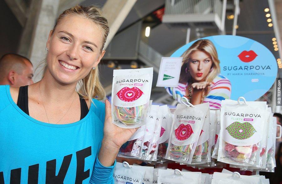 世界上收入最高女性網球選手瑪麗亞·莎拉波娃是怎麼享受她的人生的?你看看她送給男朋友的禮物就知道了!