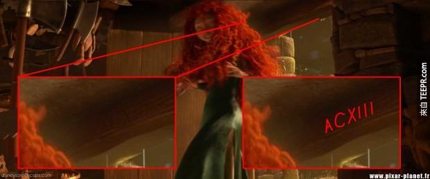 但是在《勇敢傳說》裡,你一定要眼睛很利才有可能看到門口的羅馬數字 ACXIII。