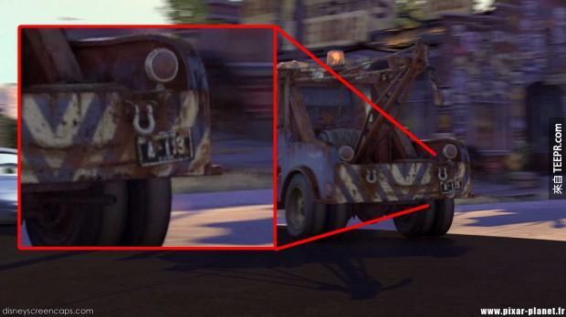 在拖吊車「板牙」的車牌上也是這組號碼!