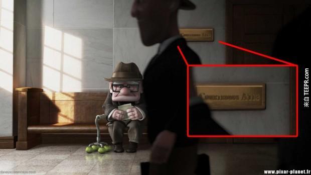 """如果你沒有太忙著在《天外奇蹟》裡法庭的那一幕哭的話,你可能還有機會注意到牆上的""""A113""""。"""