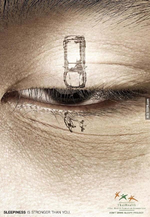 29.) 累的時候不要開車。