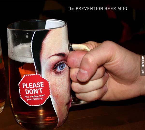 34.) 喝酒時不要失去控制。