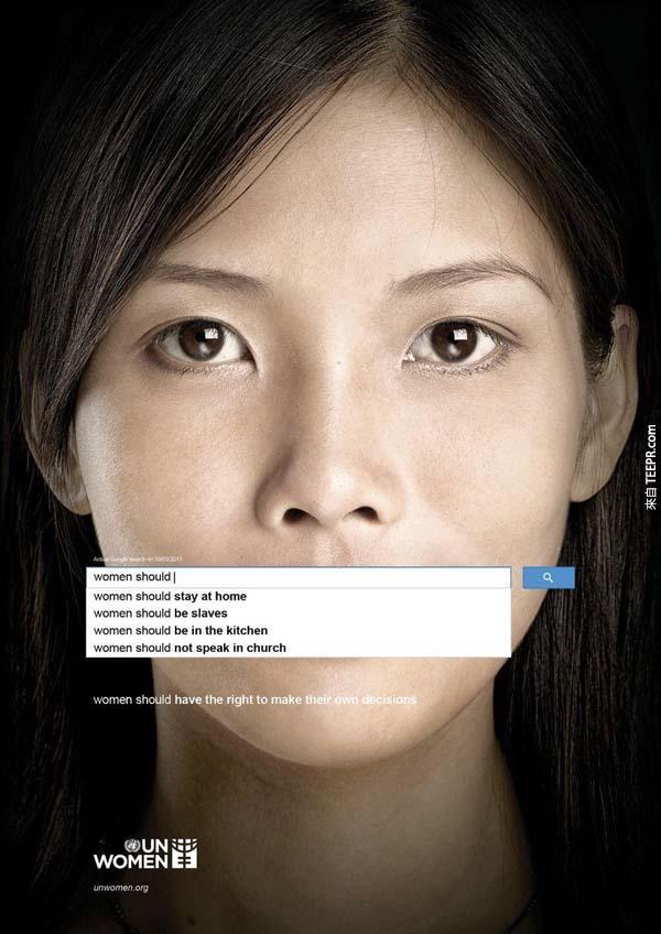 public awareness-39