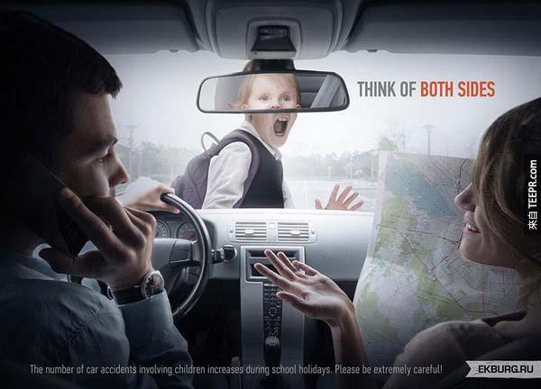 18.) 開車不分心。