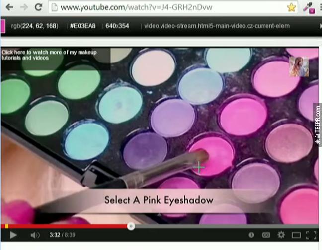 接下來可以用顏色選擇工具,選取你想要印出的顏色。
