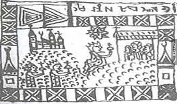 17.) 羅洪特寫本(Rohonc Codex): 羅洪特是匈牙利西方的一座城市,這個密碼使用該城市的名稱命名,但人們仍不知道這個語言的意思。