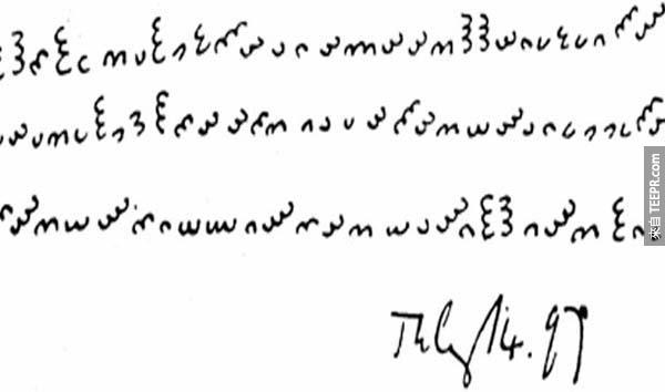 5.) 多拉貝拉密碼 (Dorabella Cipher): 1897,一位名叫Edward Elgar作曲家將這份密碼信寄給了她23歲的朋友Dora Penny。 這份信件仍未被破解。