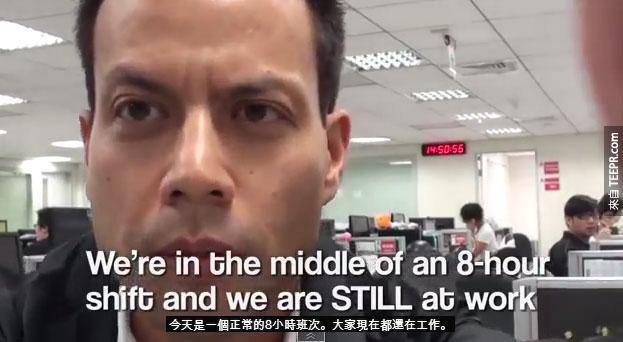女員工不爽老闆,因此錄了這支辭職影片給全世界看。事件爆發後,老闆也回敬了一支反擊影片。